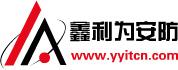 鑫利为安防科技
